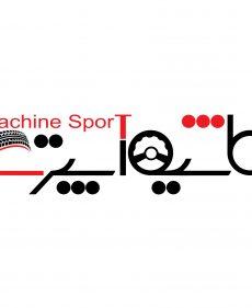 فروشگاه اینترنتی ماشین اسپرت