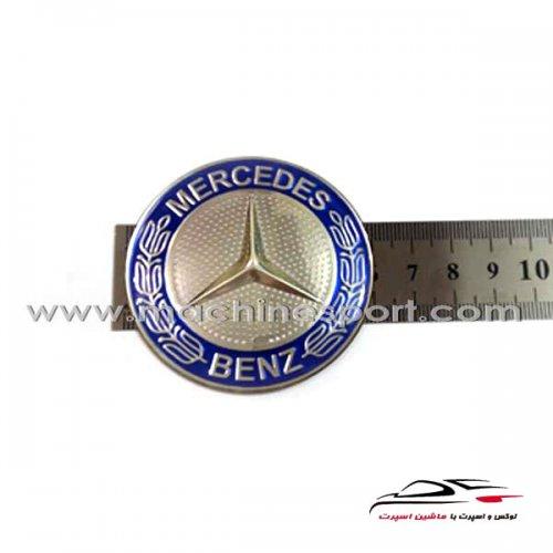 فروش آرم مرسدس بنز Mercedes Benz خوشه دار