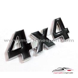 آرم اسپرت 4x4