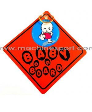 استیکر کودک بیبی آن بورد Baby On Board Sticker