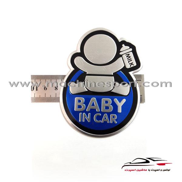 آرم اسپرت بی بی BABY IN CAR