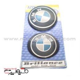 آرم برلیانس طرح BMW مناسب درب صندوق و روی کاپوت