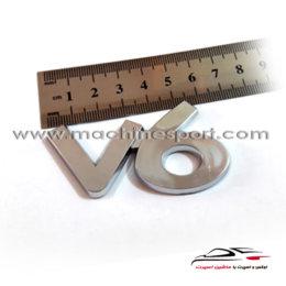 آرم موتور V6 برای خودروهای 6 سیلندر