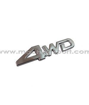 آرم 4WD چهار چرخ متحرک خودروهای دو دیفرانسیل