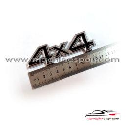 آرم 4X4 برای خودروهای انتقال قدرت موتور به چهار چرخ
