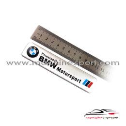 لوگو نوشته BMW motorsport