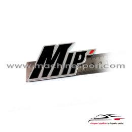 آرم ماشین های کنترلی MIP