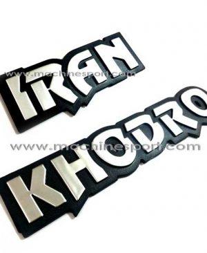 آرم نوشته ایران خودرو