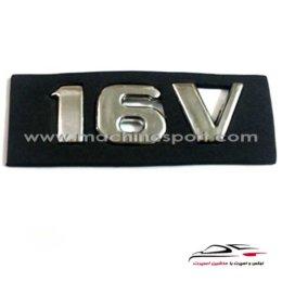 آرم نوشته 16V برای خودروهای 16 سوپاپ
