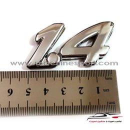 آرم 1.4 برای موتورهای 1400 سی سی و بغل گلگیر 206