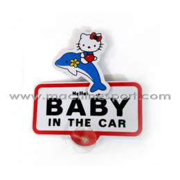 استیکر متحرک بیبی این کار Baby In Car Sticker