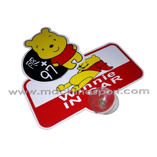 استیکر خرسی بیبی آن بورد Baby On Board Sticker