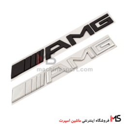 آرم AMG مرسدس بنز فلزی