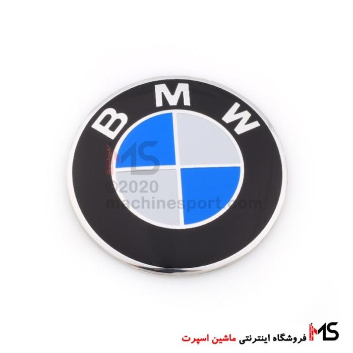 آرم تو رینگی BMW