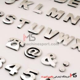 آرم حروف و اعداد و نماد انگلیسی