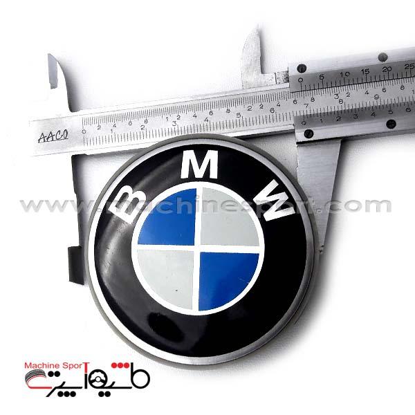 آرم تو رینگی بی ام و BMW سایز 6.9 سانت