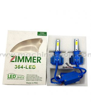 هدلایت LED Headlight zimmer 364
