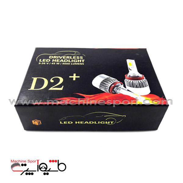 headlight-D2+-1
