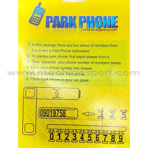 تلفن پارک PARK PHONE