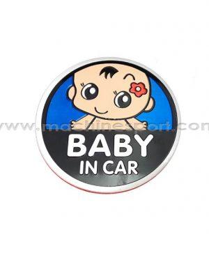 استیکر کودک در ماشین آبی Baby In Car Sticker