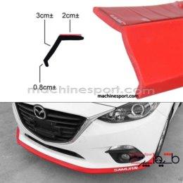 لیپ زیر سپر ماشین قرمز رنگ