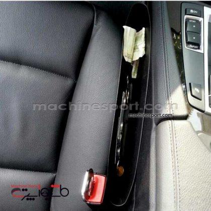باکس بغل صندلی خودرو مشکی رنگ