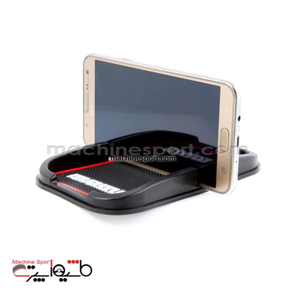 صفحه نگهدارنده موبایل با مومو momo