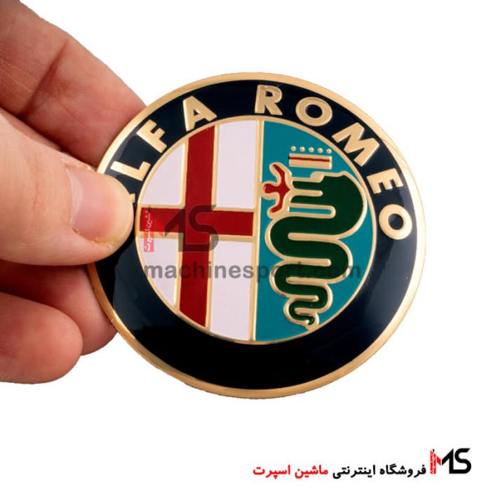 خرید آرم کاپ رینگ طرح Alfa Romeo