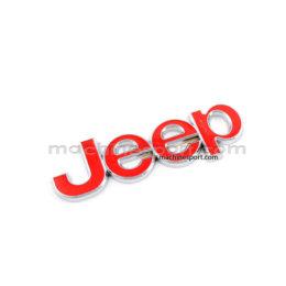 آرم جیپ Jeep سایز 12.5 سانت