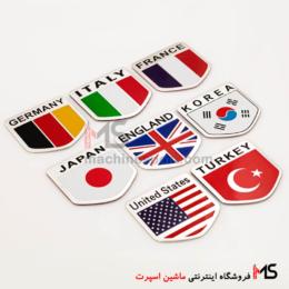 آرم آلومینیومی پرچم کشورها
