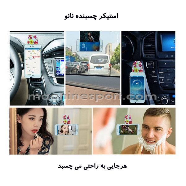 جدیدترین نگهدارنده و هولدر موبایل 2019