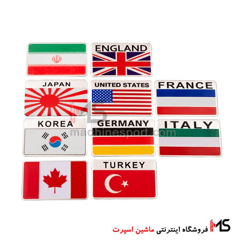 آرم آلومینیومی پرچم کشورها مستطیلی