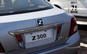 ست کامل آرم آریو زوتی Z300 شامل 7 تکه