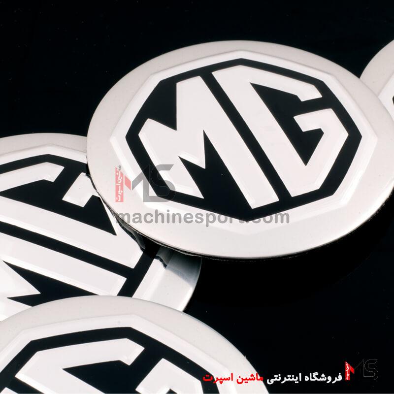 ارم کاپ رینگ ام جی MG