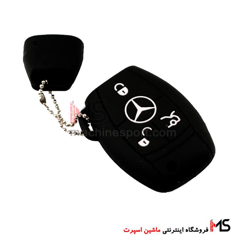 کاور ژله ای ریموت بنز Benz سه کلیدی