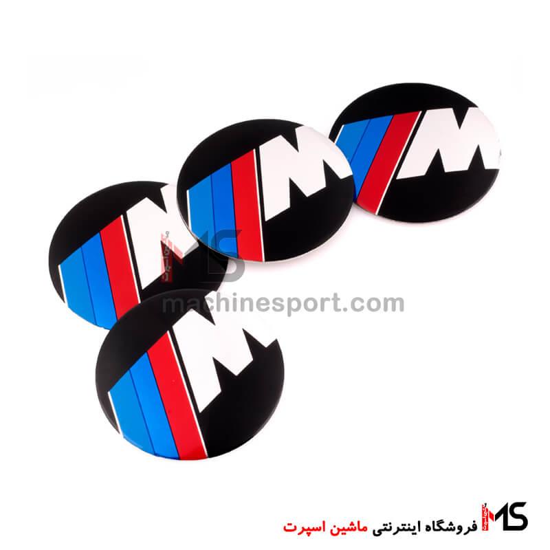 آرم کاپ رینگ طرح M BMW