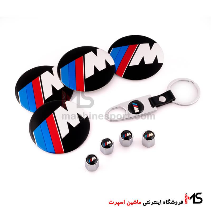 ست کاپ رینگ و سر والف و جاسوئیچی M BMW
