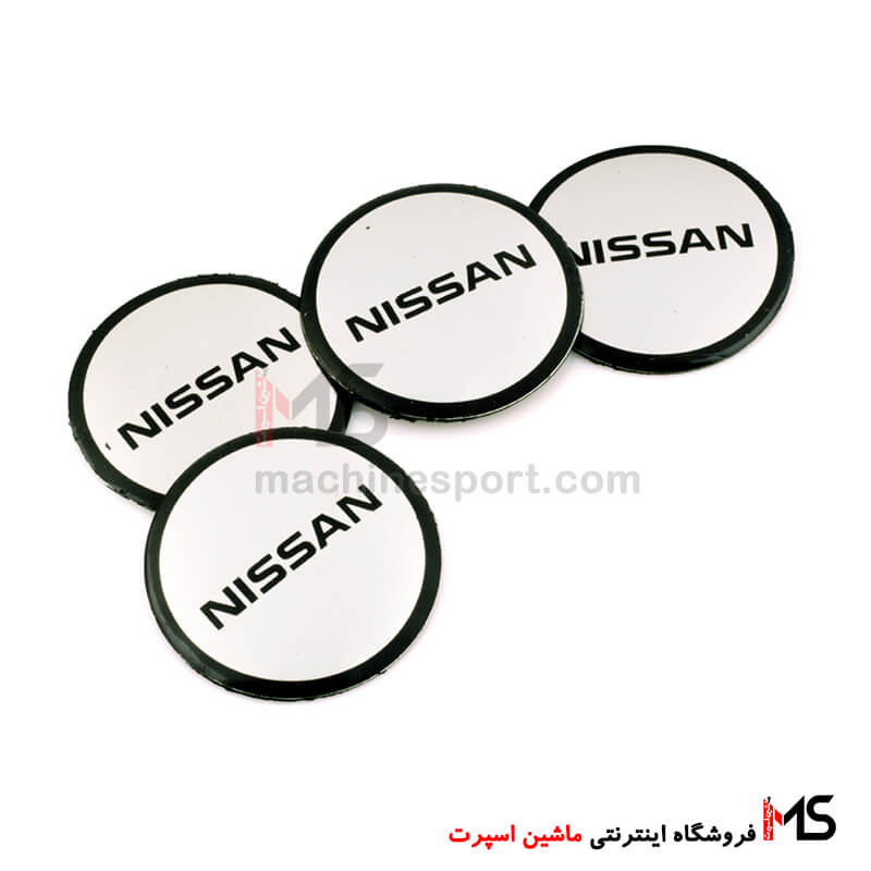 ارم کاپ رینگ نیسان Nissan نقره ای