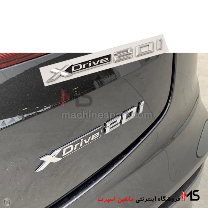 آرم xDrive-20i درب صندوق بی ام دبلیو Bmw