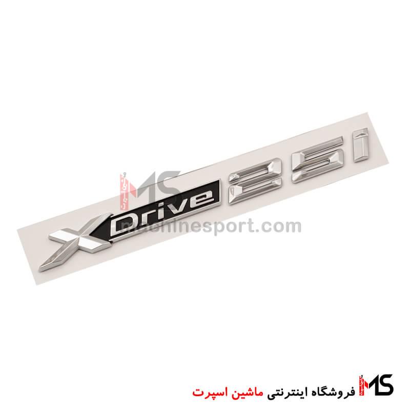 آرم xDrive-25i درب صندوق بی ام دبلیو Bmw