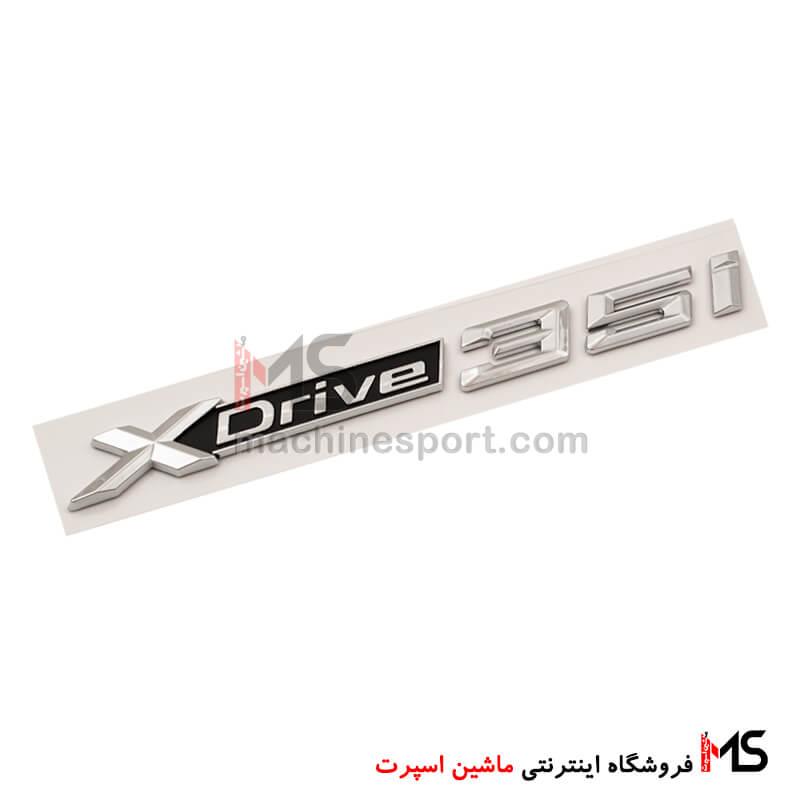 آرم xDrive-35i درب صندوق بی ام دبلیو Bmw