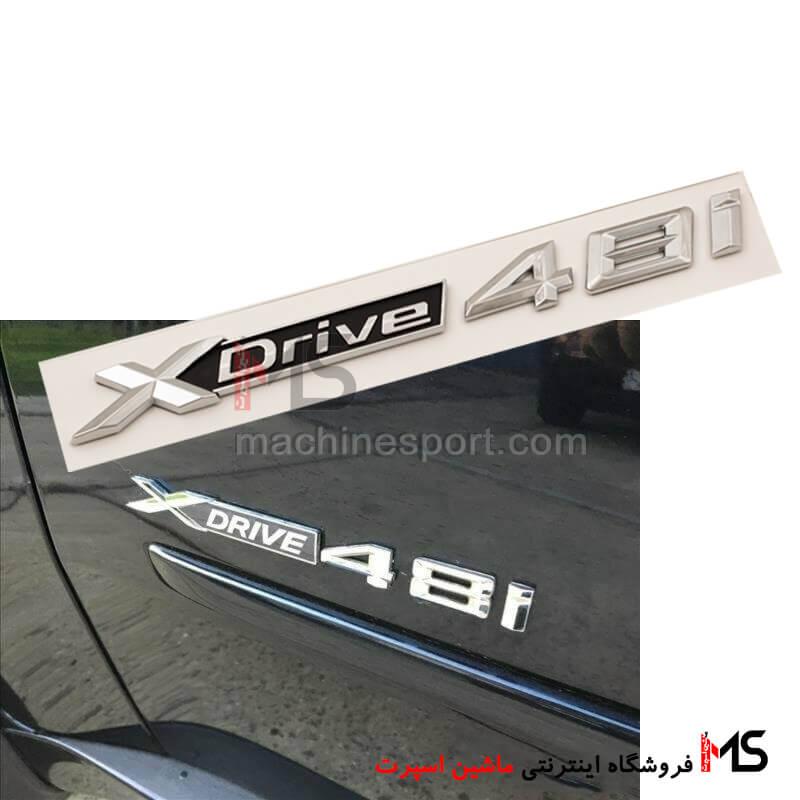 آرم xDrive-48i درب صندوق بی ام دبلیو Bmw