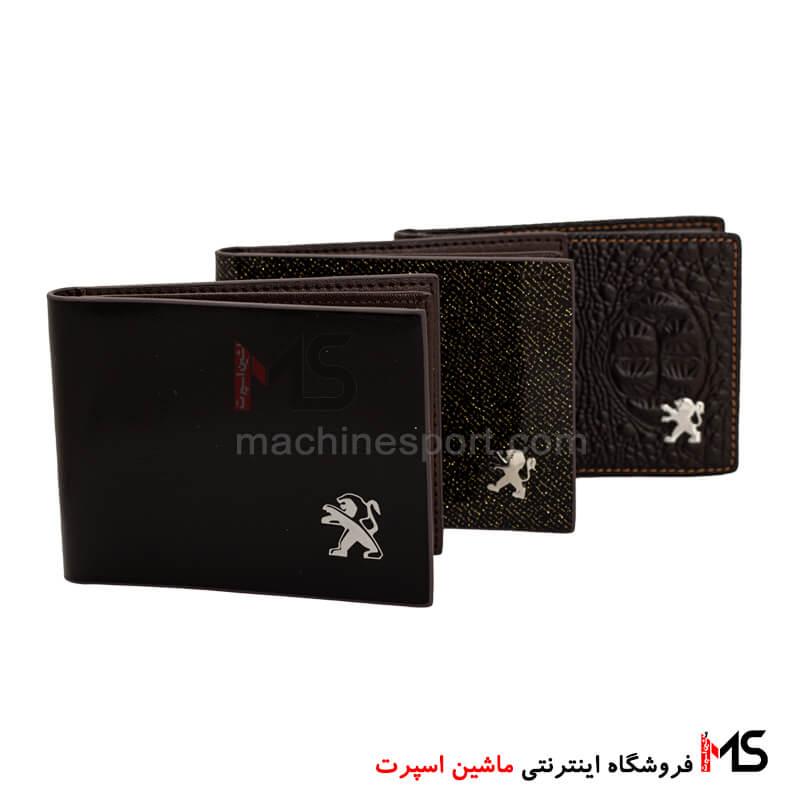 کیف کارت و مدارک پژو