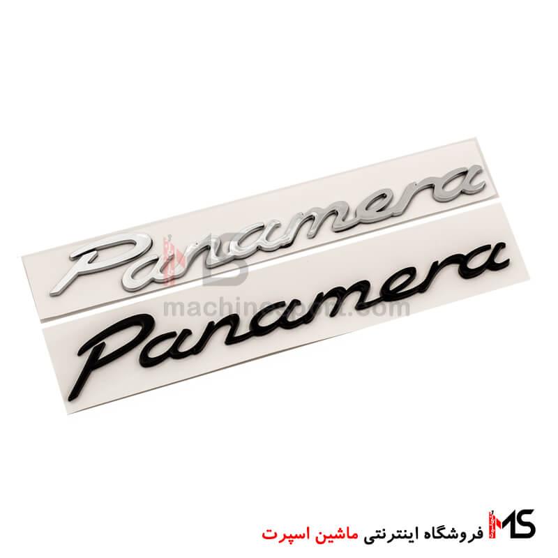 آرم نوشته پانامرا Panamera پورشه