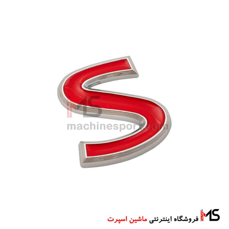 آرم نوشته S درب صندوق اینفینیتی