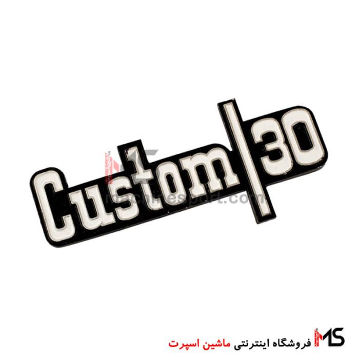 آرم custom 30 شورولت