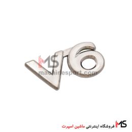 آرم V6 خودروهای 6 سیلندر