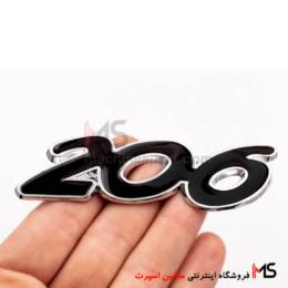 آرم نوشته 206 آر سی