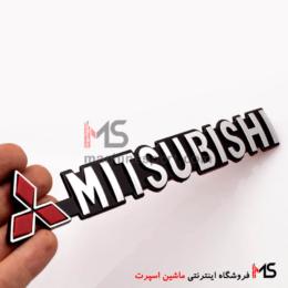 آرم نوشته میتسوبیشی Mitsubishi