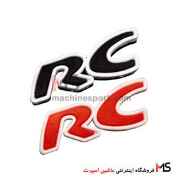 برچسب نوشته آر سی RC